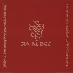 Ra Al Dee Experience -...